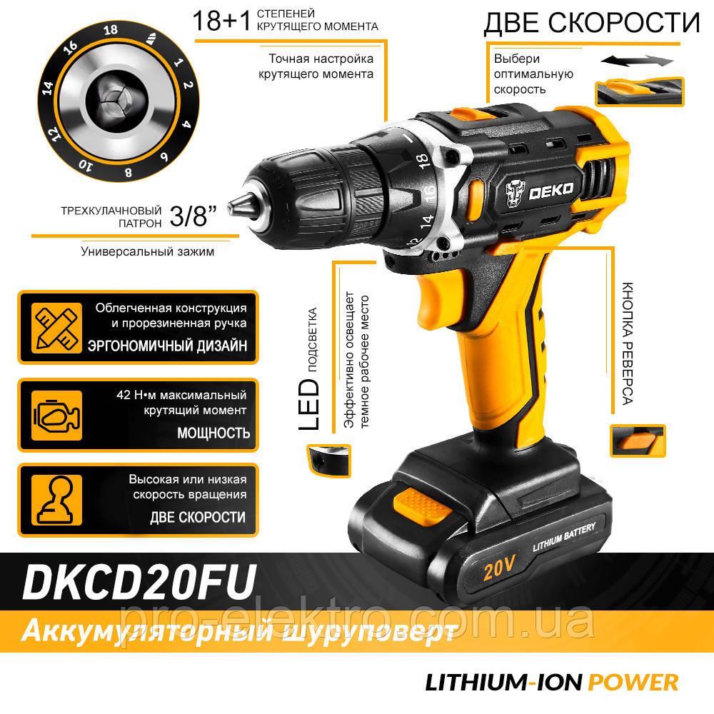 Аккумуляторный шуруповёрт DEKO 20В DKCD20FU-LI