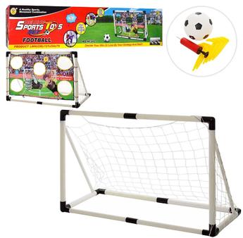 Детские футбольние ворота HE FU HF542