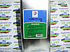 Синтетическое холодильное масло Total Planet Elf ACD 32 5 литров