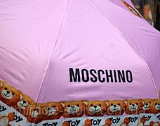 Брендовий парасольку автомат Moschino, фото 3