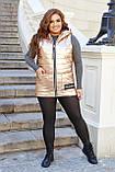 Женская жилетка Плащевка на синтепоне Размер 48 50 52 54 56 58 60 62 Разные цвета, фото 6
