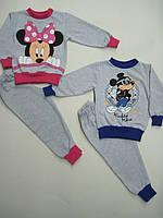 Детский костюм Дисней Размер 86 - 128 см