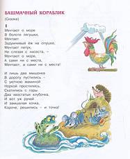 Игра в солдатики Юрий Кушак, фото 2