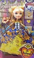 Кукла Блонди Локс Ever After High День Коронации на шарнирах (копия) A225