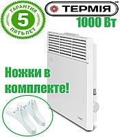 Электрический конвектор-обогреватель Термия ЭВНА-1,0/230 С2 (мш), 1,0 кВт, настенный/напольный