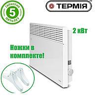 Электрический конвектор-обогреватель Термия ЭВНА-2,0/230 С2 (Сш), 2 кВт, настенный