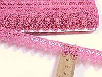 Мереживо мереживо макраме 2см. Рожеве. Пакістан. Ціна за 1 метр