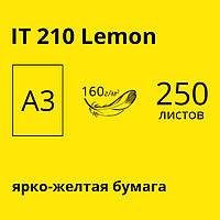 Цветная бумaга Spectra Color А3 (интенсив) 160г/м2 - 250л. 210 Lemon - лимон