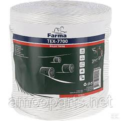 Шпагат для сільськогосподарської техніки Tex-9090 990 м