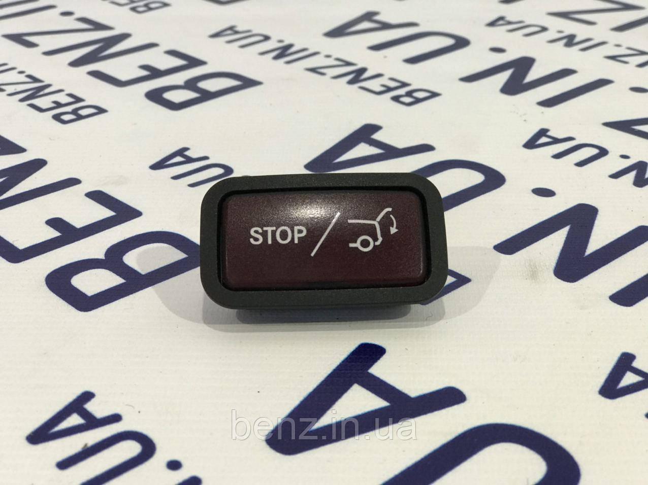 Кнопка элекроподъмника кришки багажника W212 рестайл A2128210651