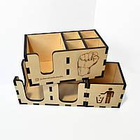 Барный органайзер с Вашим лого. Деревянный холдер для кофейных стаканчиков, крышек, салфеток, чая, мусора.