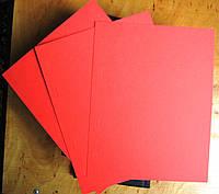Картонные вкладыши к альбому для монет, фото 1