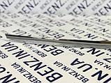 Хром накладка кришки багажника Mercedes S212 A2127430182, фото 2