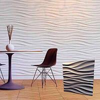 """Декоративна гіпсова 3д панель """"Хвиля"""" для спальні та оздоблювальних робіт 50х50см"""