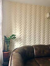"""Декоративная 3д панель """"Переплет"""" для отделочных работ на стенах из гипса 50x50, фото 3"""