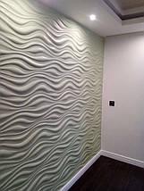 """Гипсовая стеновая 3д панель """"ПРИБОЙ"""" для внутренних работ и отделки стен 50x50, фото 2"""