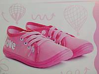 Туфли домашние детские трикотаж Литма