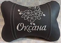 Автоподушка на подголовник с именем Оксана (можно любое имя) - оригинальный подарок женщине, жене, девушке