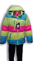 Куртка женская горнолыжная HXP. Цветная. H539