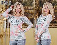 Женский свитер Париж с розами