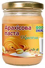 """Классическая арахисовая паста , 250 грм. ТМ """"Good Energy"""""""