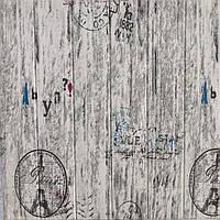 3Д панель декоративная стеновая Париж (самоклеющиеся 3d панели для стен оригинал) 700x770x5 мм, фото 1
