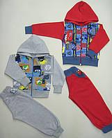 Детский костюм Тачки. Размер 86 - 116 см
