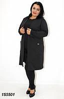 Женский черный трикотажный кардиган большого размера  48 50,52,54,56, фото 1
