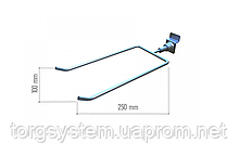 FX03 Кронштейн с двумя крючками 250мм.