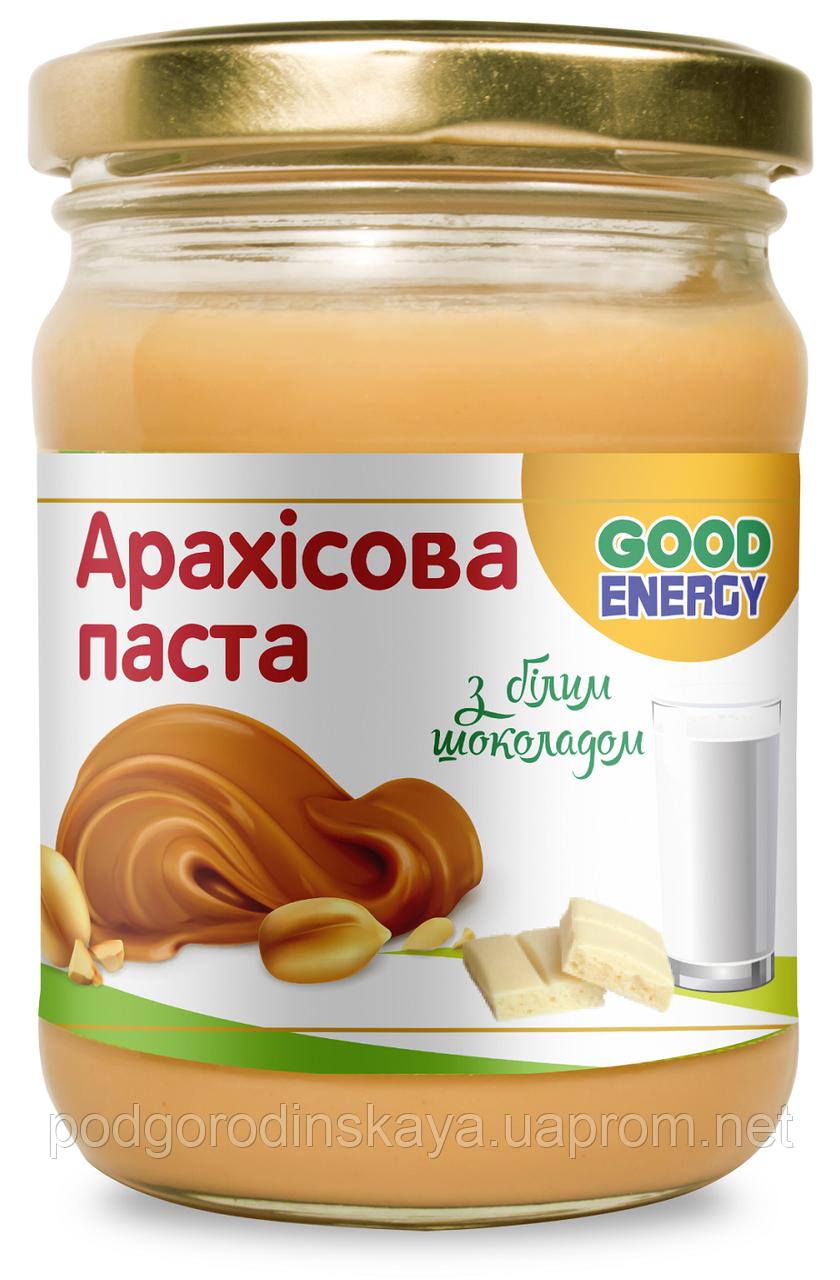 """Арахисовая паста с белым шоколадом, 250 грм. ТМ """"Good Energy"""""""