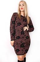 Вязаное платье большого размера Flora р 48-54, фото 1