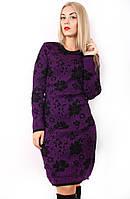 Теплое вязаное платье Flora р 48-54