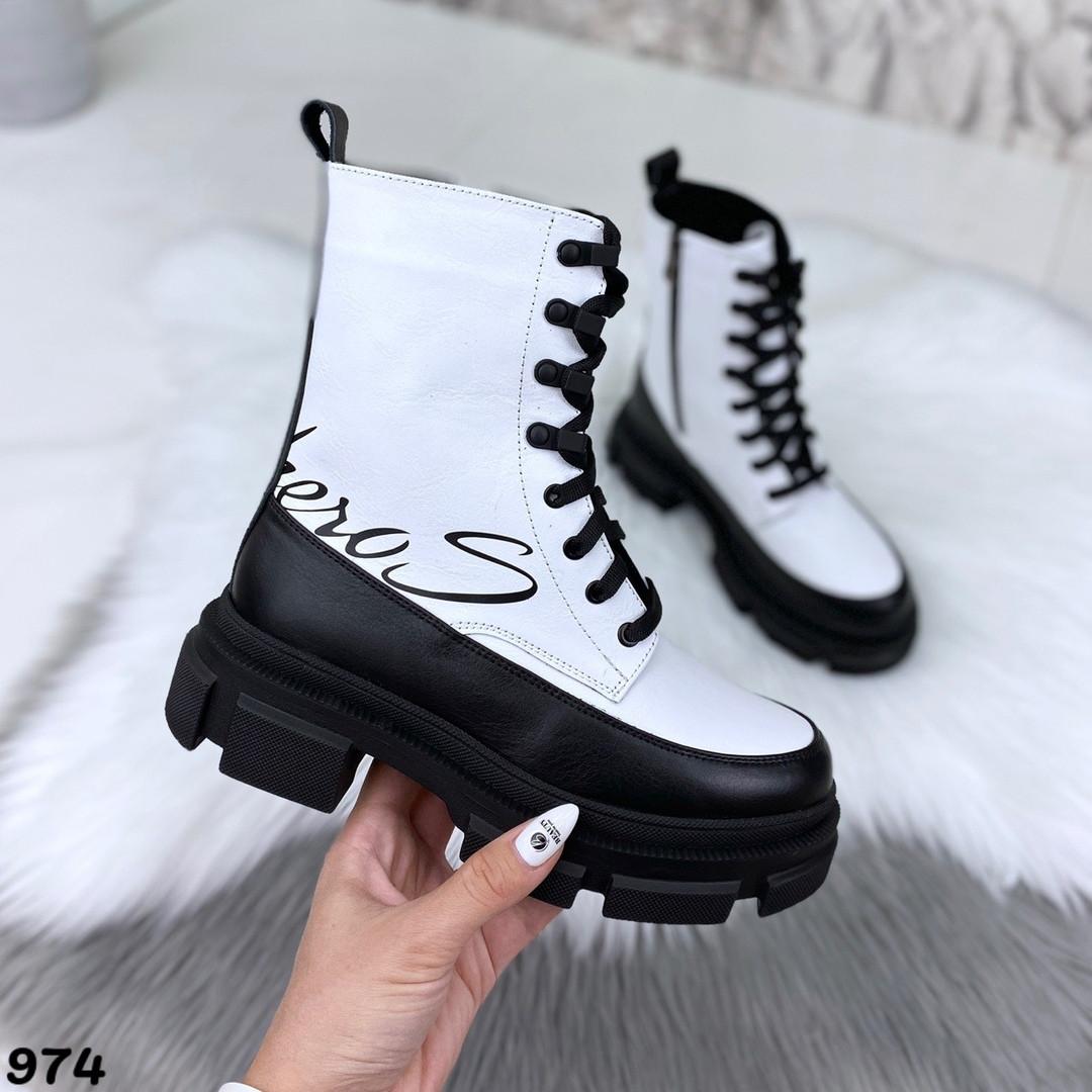 Белые ботинки женские кожаные натуральные 974