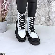 Белые ботинки женские кожаные натуральные 974, фото 3