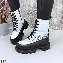 Белые ботинки женские кожаные натуральные 974, фото 2