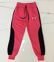 Детские спортивные штаны 5-8 лет для девочек Турция оптом Разные расцветки, фото 1