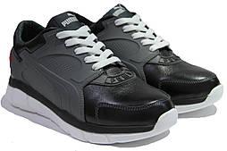 Мужские кожаные темно-серые  кроссовки, замеры в описании
