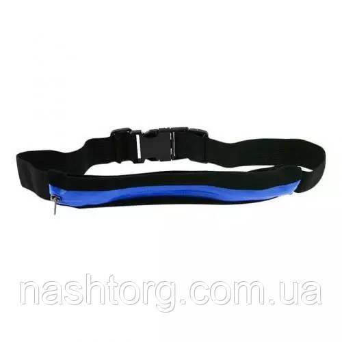 Распродажа! Поясная сумка чехол односекционная для бега GA-1764-3 черно-синяя, сумка ремень для бега