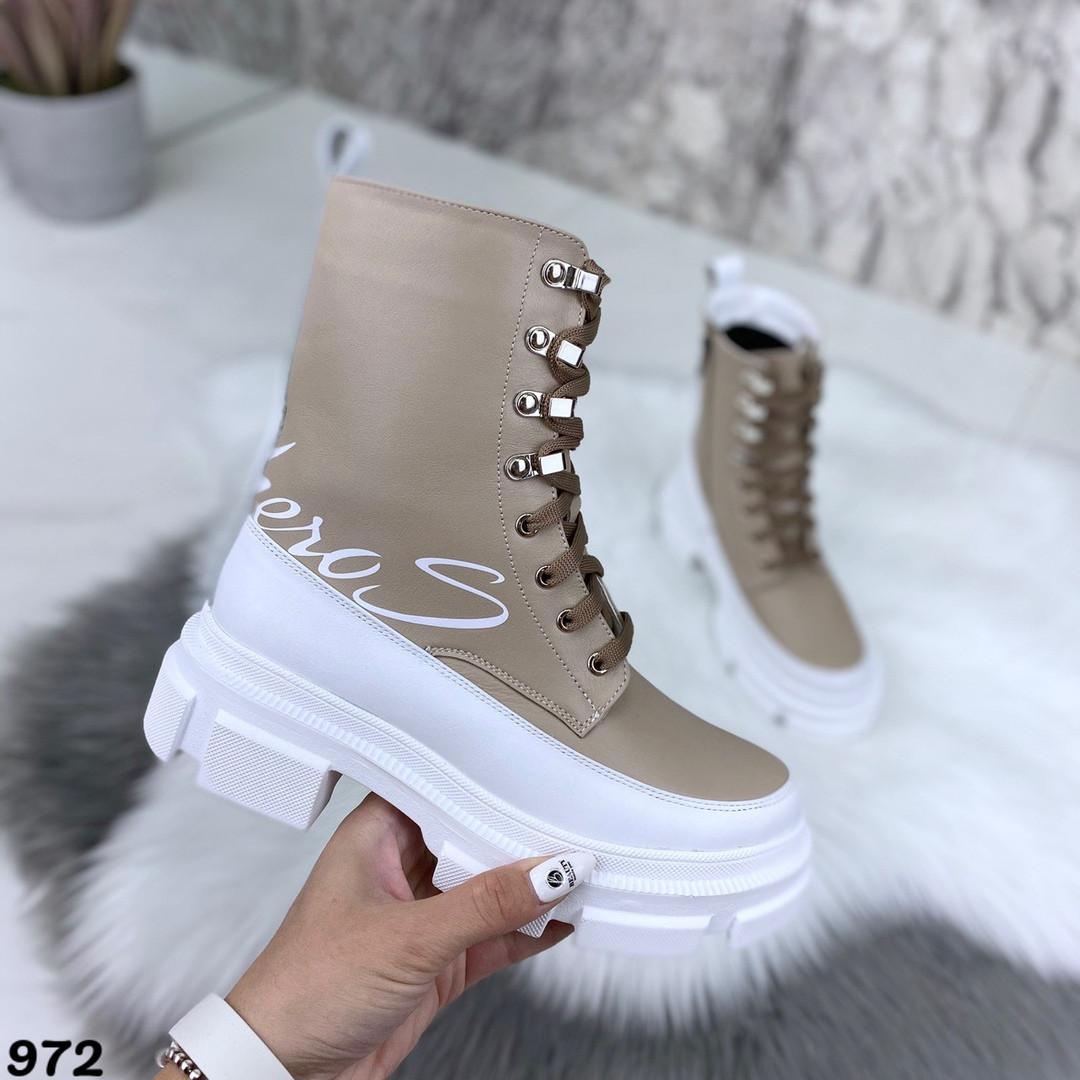 Бежевые ботинки женские кожаные натуральные 972