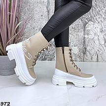 Бежевые ботинки женские кожаные натуральные 972, фото 2
