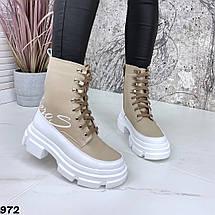 Бежевые ботинки женские кожаные натуральные 972, фото 3