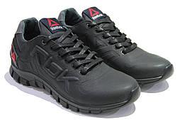 Мужские кожаные черные  кроссовки, последний размер 41  замеры в описании