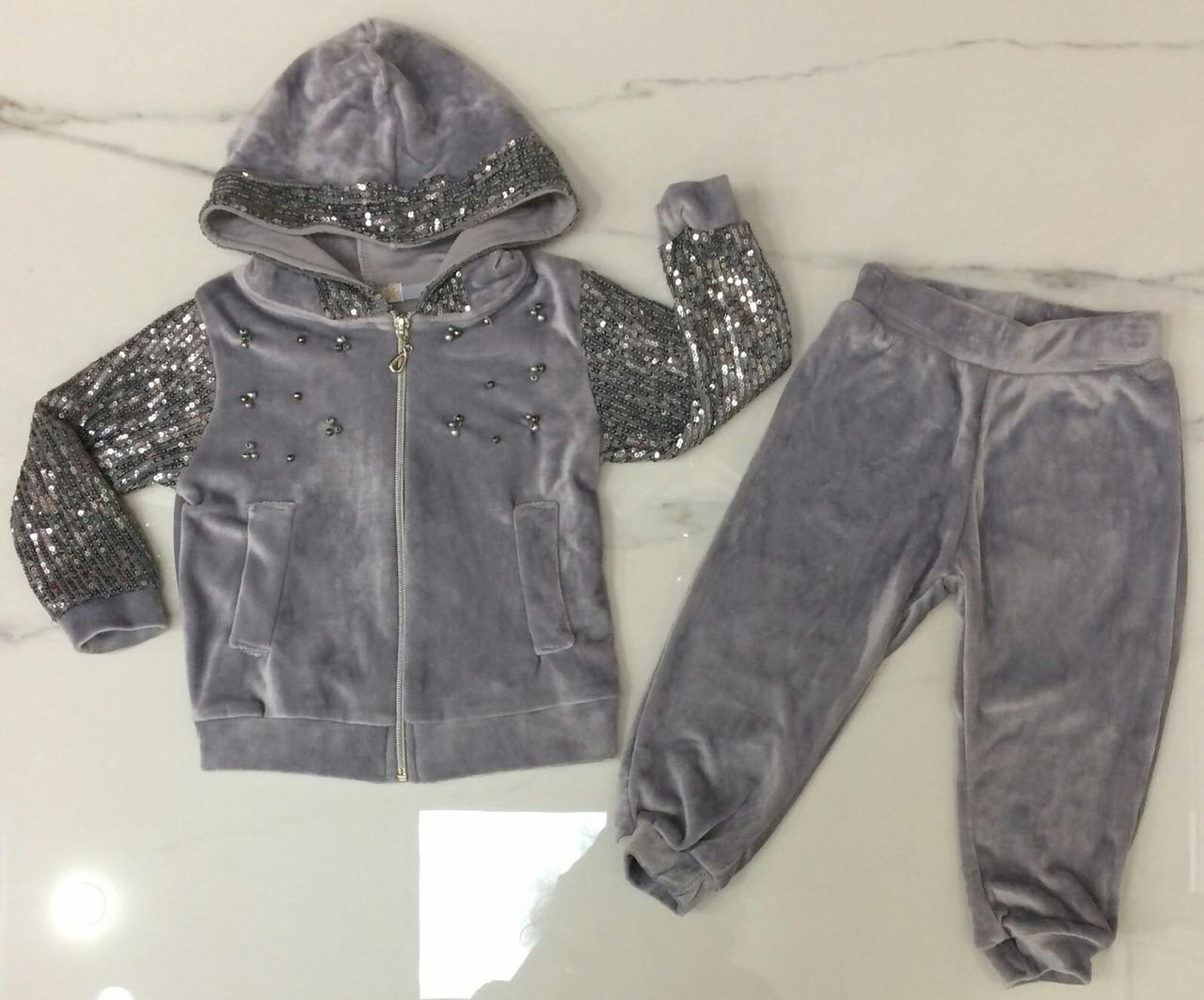 Детский костюм 2-5 лет велюр для девочек Турция оптом