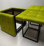Пуф трансформер 5в1 квадратный, стильный , разноцветный, фото 4