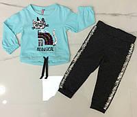 Детский костюм 1-4 года для девочек Турция оптом