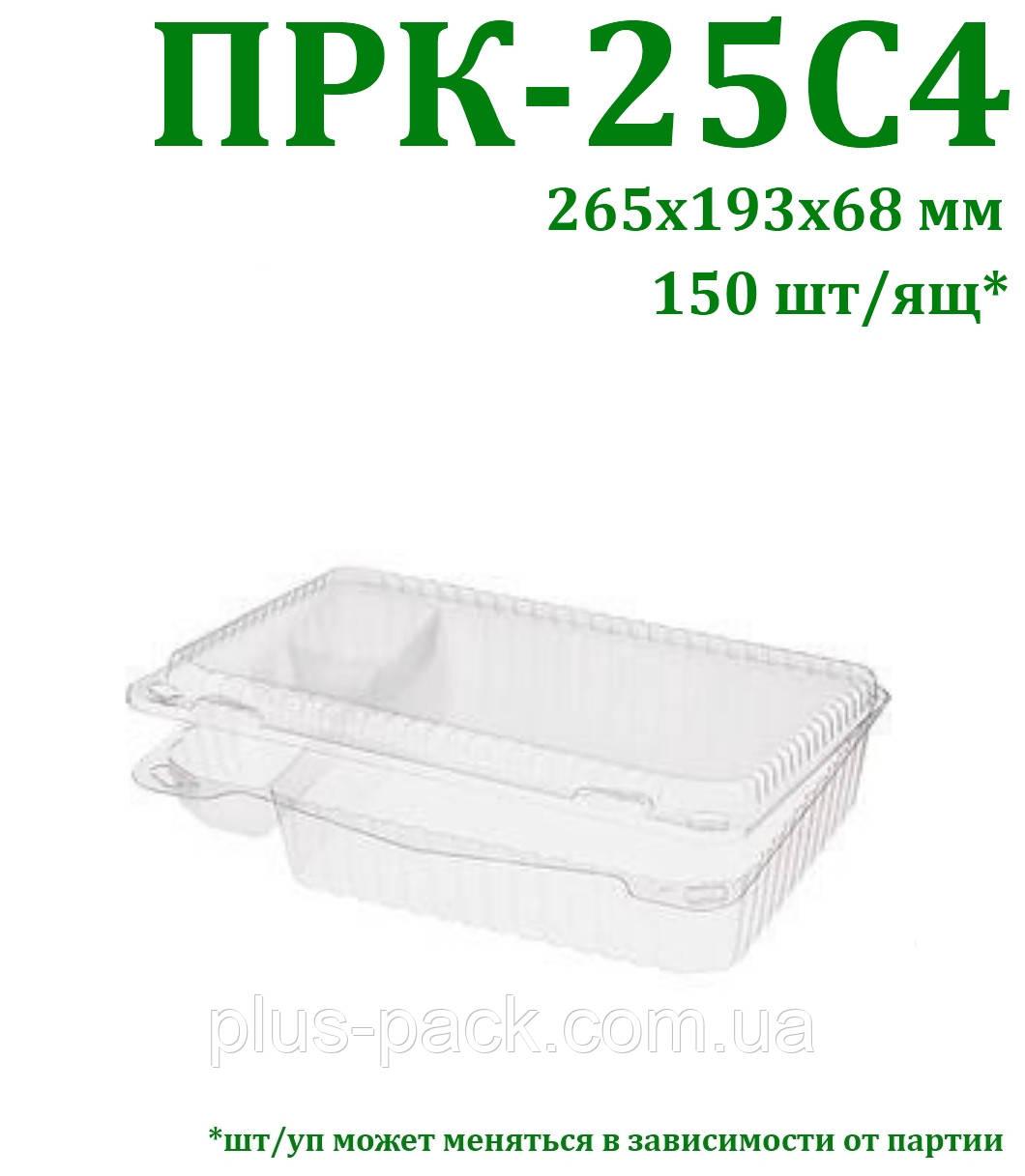 Блистерная одноразовая упаковка для суши и роллов ПРК-25С4