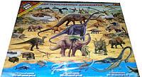 """Игра-пазл """"Мир таинственных динозавров"""""""