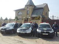 Пультовая охрана дома
