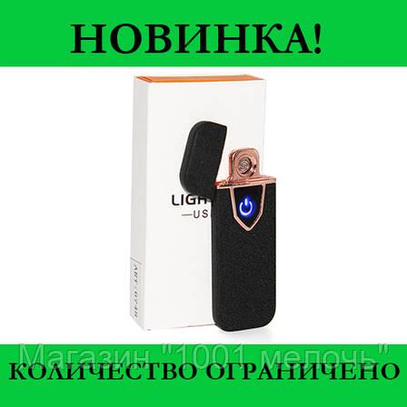 Зажигалка спиральная USB 711, фото 2