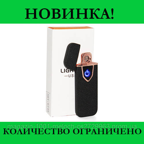 Зажигалка спиральная USB 711